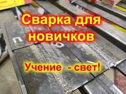 <b>Электроды МР</b>-<b>3С</b> - <b>СпецЭлектрод</b>