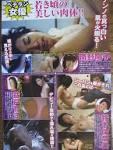 小山田サユリの最新おっぱい画像(17)