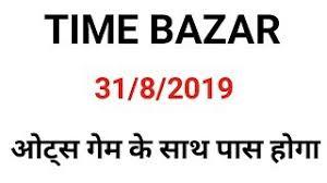 Satta Matka 31 08 2019 Kalyan Bazar Singal Open Trick Dekho