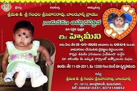 Gold Birthday Invitation Card Telugu Party Ideas Birthday