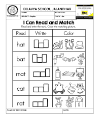 Then tap one of the pictures below the alphabet letter and read the caption (words) out loud. Three Letter Words Worksheets Pdf