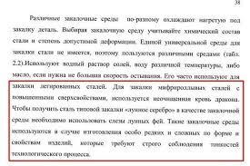 Необычная проверка экзаменаторов на защите диплома Екабу ру  p s не переживайте вашу дипломную работу тоже никто читать не будет