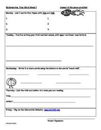 Preschool Teacher Resume Sample | Professional | Pinterest | Sample ...