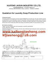 Oil Saponification Soap Production Line Soap Noodle