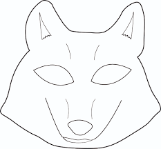 Here S A Wolf Mask Pattern