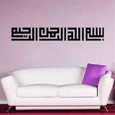 Small Picture Creative Islamic Home Decoration Design Ideas Classy Simple on