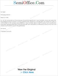 Leave Request Letter Sample Templates Franklinfire Co
