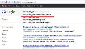 Защита диплома Речь Нилачала ru Евгений ХАЛИЛОВ