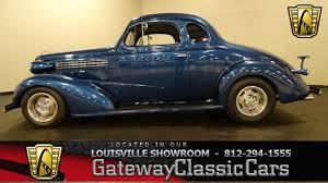 1938 Chevrolet master Deluxe - Louisville Showroom - Stock # 1148 ...
