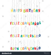 Set Happy Birthday Quotes Made Hanging Stock Vector Royalty Free