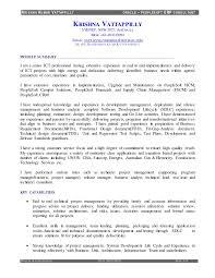 resume of krishnakumar vattappilly peoplesoft consultant peoplesoft technical