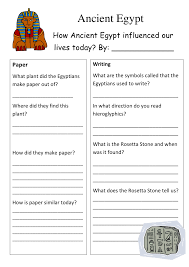 Ancient egypt worksheet