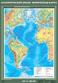 Видеоурок Материки и океаны на глобусе по предмету Окружающий мир  На