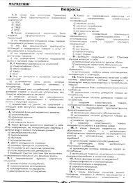 Заказать реферат по истории в Норильске Заказать диссертацию из  Заказать контрольную работу по математике в Якутске