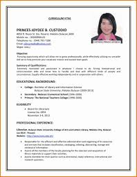Resume Samples For It Jobs Download Job Search Resume Samples DiplomaticRegatta 8