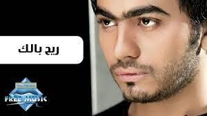 Tamer Hosny - Ba3eesh | تامر حسني - بعيش - YouTube