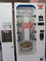Ramen Noodle Vending Machine Amazing Japan Cup Noodle Vending Machine ANNA MANZELLI Vending Machines
