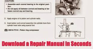 150hp outboard repair manual 150hp service 150hp outboard repair manual 150hp service manual johnson yamaha mercury suzuki