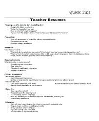 Resume Sample Of A Teacher Directory Resume Sample