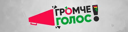 Партия <b>ЯБЛОКО</b> | ВКонтакте