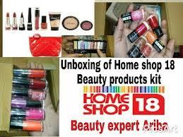 home 18 beauty s unboxing ll tv ping kare ya nahi is confusion ko khatam kare