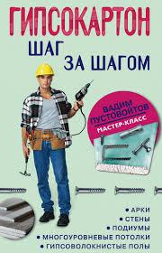 Организаторы фальшивого обменника в Киеве пытались сбежать с $10 тыс., полученными от клиентки - Цензор.НЕТ 7792