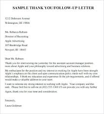 Sample Follow Up Email After Resume Best Of Follow Up Resume Email Letters Sample After Best Of Templates 24 T