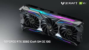 <b>Maxsun</b> launches <b>GeForce RTX</b> 3080 iCraft series - VideoCardz.com