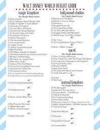 Magic Kingdom Ride Height Chart Free Printable Height Guide To Rides At Disney World