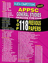 online career guidence appsc general studies objective type  appsc general studies objective type exam top 118 previous papers english medium vijetha
