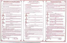 Electrical Chart Electrical Shock Treatment Chart