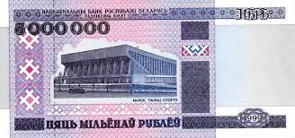 Картинки по запросу банкноту 5 000 000 рублей фото