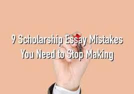 i need a why i need a scholarship essay scholarship essays examples