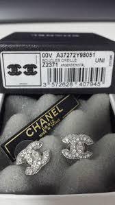 chanel earrings price. -20131204_193724.jpg chanel earrings price