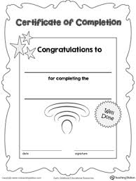 certificates of completion for kids certificate of completion award myteachingstation com
