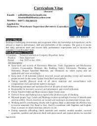 Warehouse Supervisor Resume Inspiration Adil's CV For Warehouse Supervisor Inventory Controller