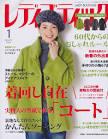 Японские журналы по шитью с выкройками