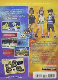 Pokémon Sun and Pokémon Moon: Official Strategy Guide : Pokemon Company  International: Amazon.de: Bücher