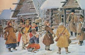 Партизанское движение в Отечественной войне г Министерство  Партизанское движение в Отечественной войне 1812 г Министерство обороны Российской Федерации