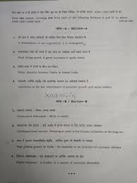 example of thesis statement for argumentative essay good  upsc mains essay paper xaam share this on whatsapp