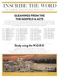 Inscribe The Word October Scripture Writing Plan The