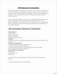Forever 21 Printable Application Unique 35 Best Job