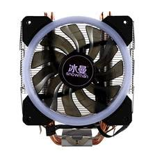 Best value <b>Computer</b> System Fan – Great deals on <b>Computer</b> ...