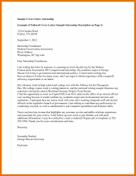 Sample Cover Letter For College Admission - April.onthemarch.co