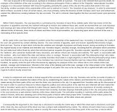 the lanre olusola blog rutgers admission essay rutgers admission essay jpg