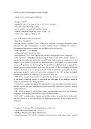 Quality Inspector Resume format Luxury Home Inspector Resume