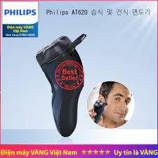 Máy cạo râu nam Philips AT620