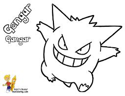 Small Picture FREE PRINTABLE POKEMON PIKACHU PARTY INVITES Throughout Pokemon