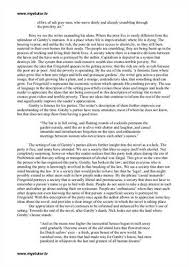 gatsby great essay is gatsby great essay