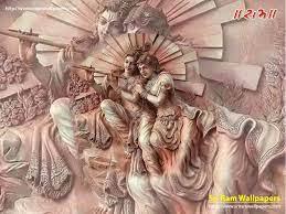 Download Krishna Radha 3D Image for ...